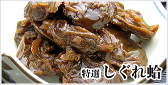 osusume-img02